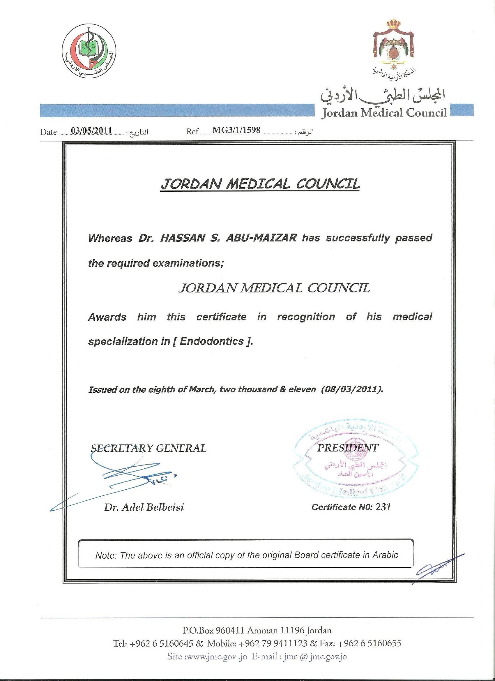 Board-Certificate-EN